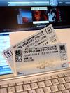 060929_tickets_1