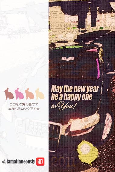 Newyearcard_2011