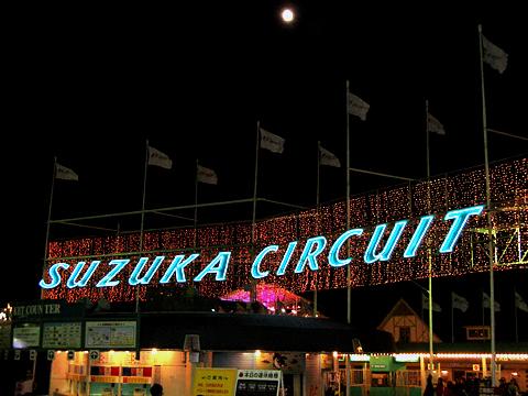 06f1suzuka_suzuka49
